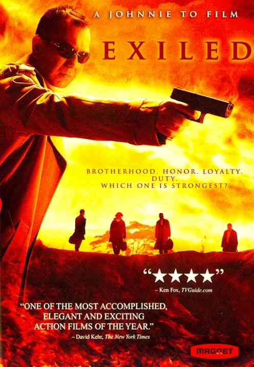 EXILED BY WONG,ANTHONY (DVD)
